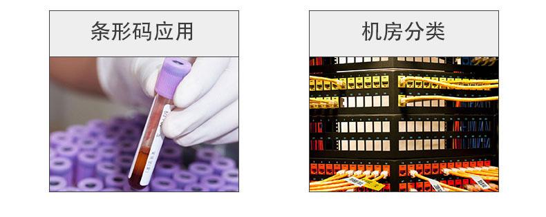 硕方标签机LP6400打印样品