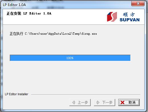 标签机编辑软件怎么安装