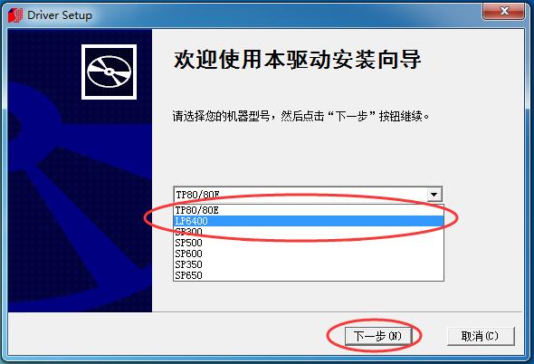 """""""标签机驱动软件""""/"""