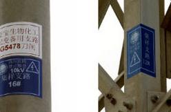 导向标识标签打印机LCP8150打印样品