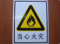 安全标签打印机LCP8150打印实例