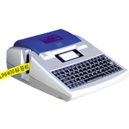 工业标签机LP6400