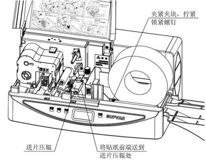 硕方塑料标识牌打印机安装标签