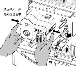 硕方sp350标牌机怎么打印