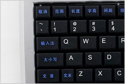 硕方LP6400怎么样