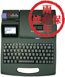 电脑线号打印机TP66i