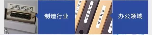 硕方LP5125标签机应用领域