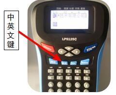 LP5125系列标签机怎么设置