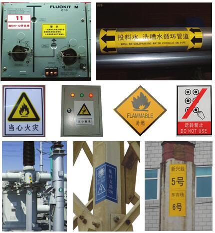 国产彩贴机LCP8150标签应用实例