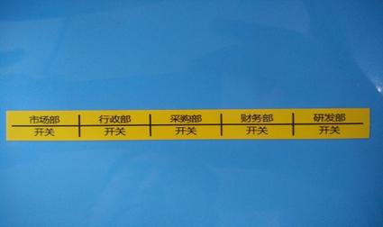 LP5125标签机模板标签制作