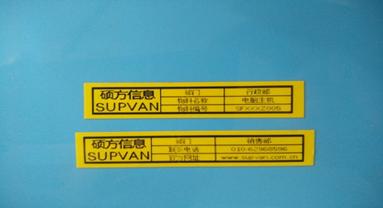 硕方LP5125系列标签机制作DIY表格标签