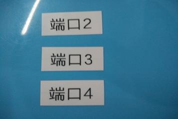 硕方LP5125系列标签机范围打印标签