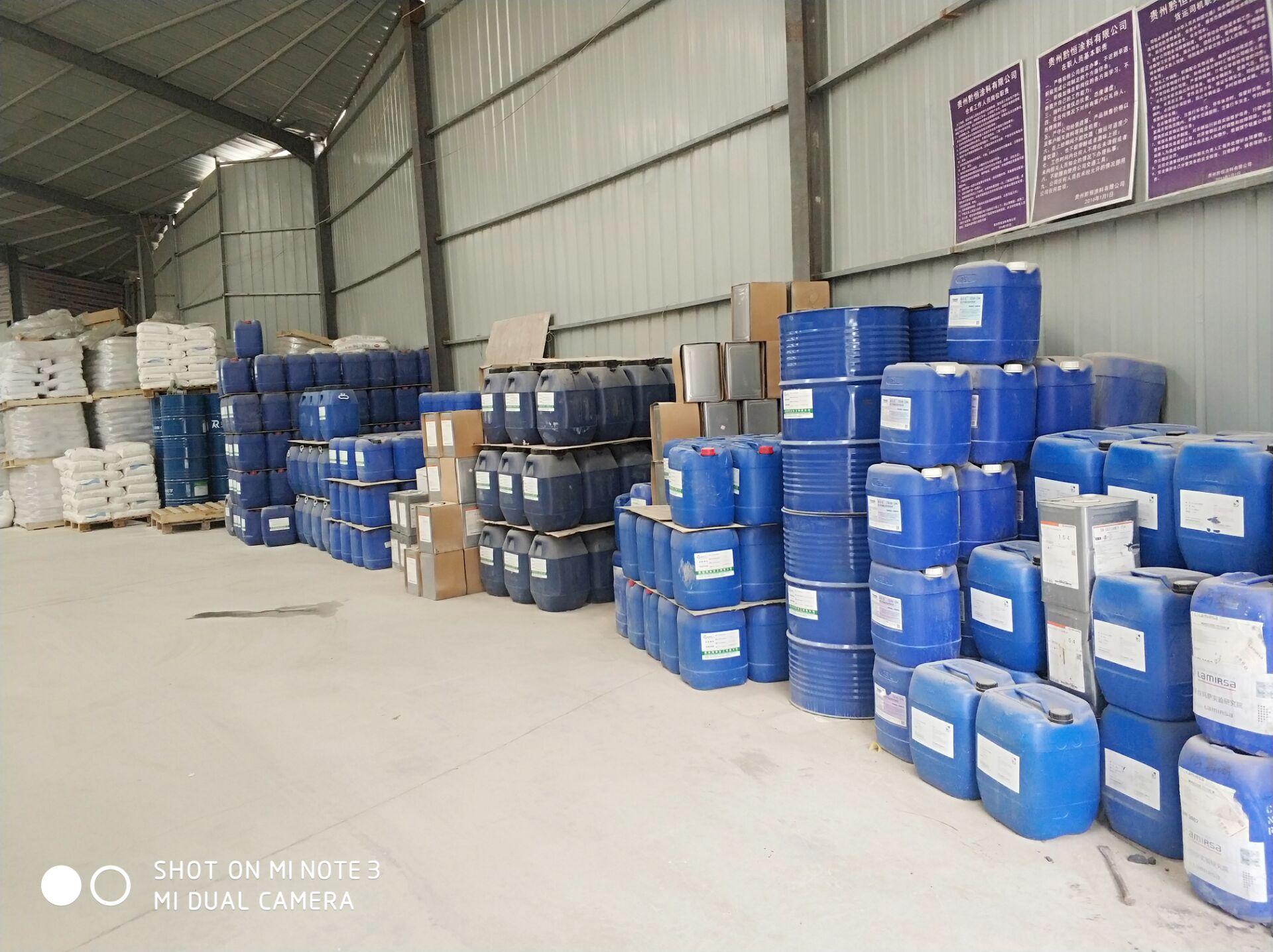 水性工业漆助剂系列