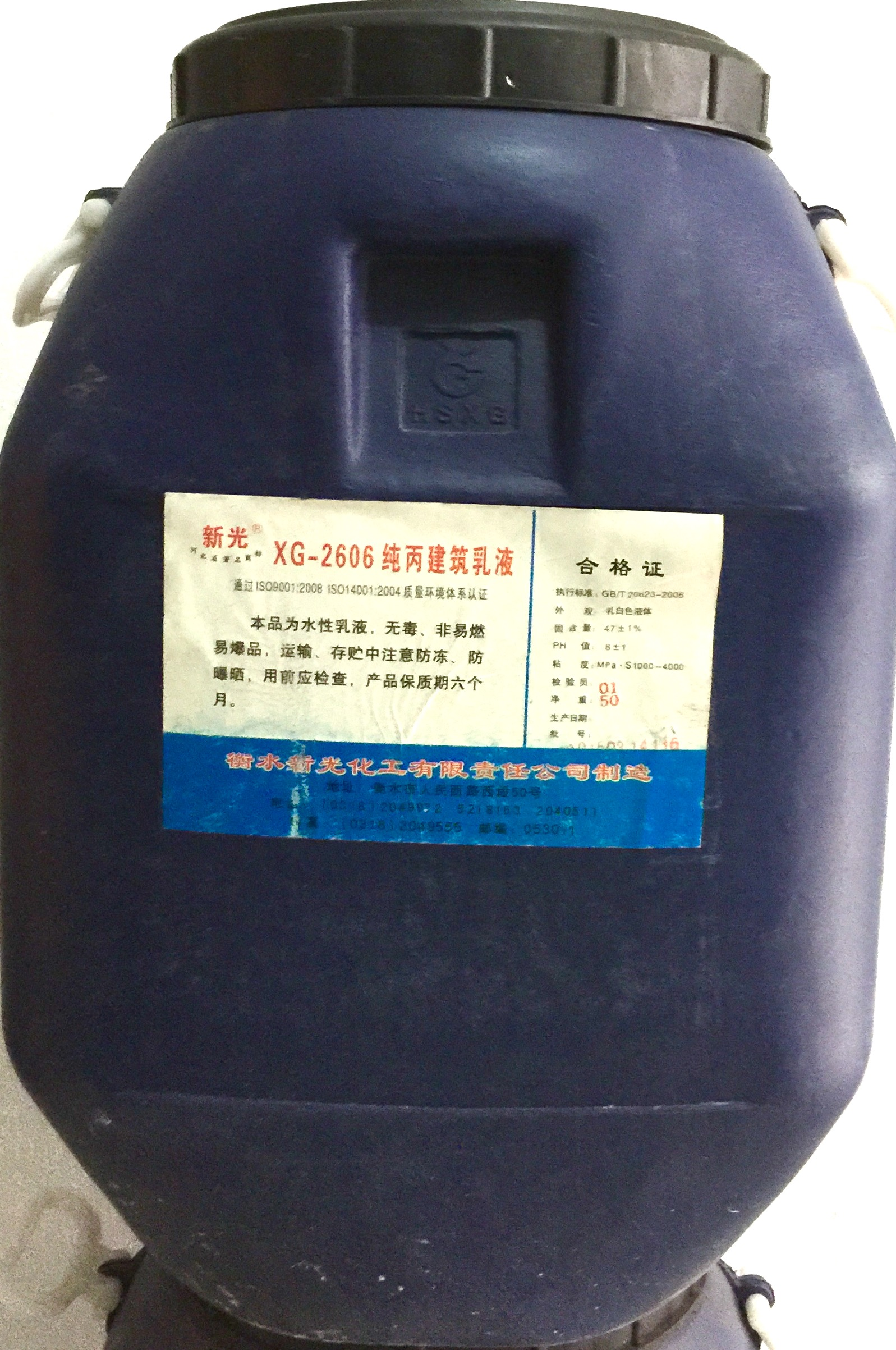 纯丙乳液系列