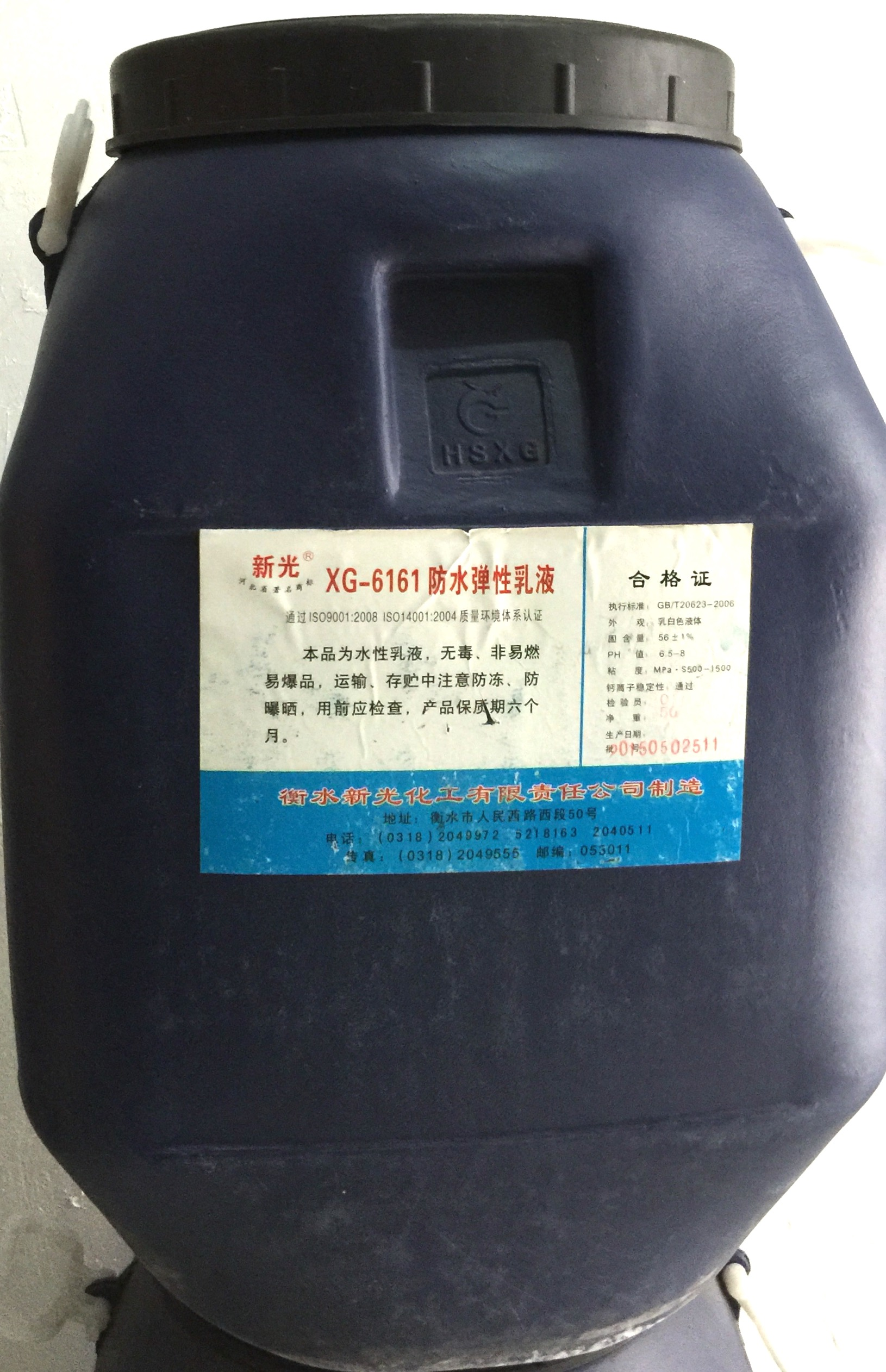 腻子、防水、保温乳液系列