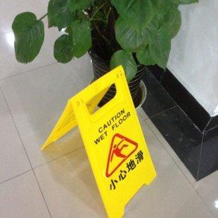 深圳宝亮杰清洁服务公司