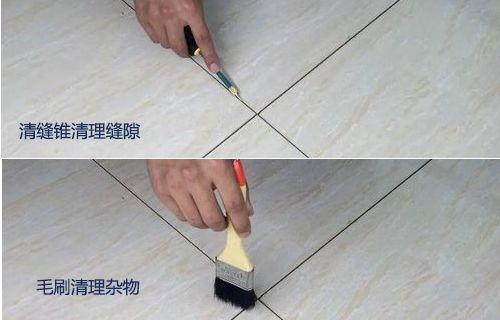 瓷砖清洗抛光流程?