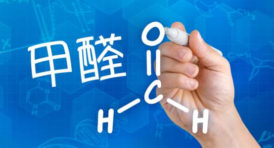 甲醛的危害到底有多少大?