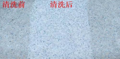 石材清洗养护