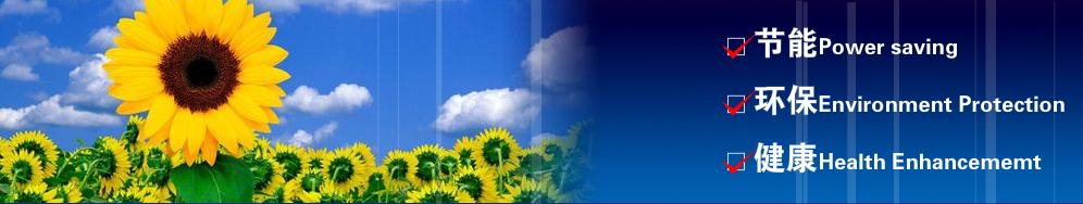 余热发电等综合利用,让您感受太阳透过云彩的鲜光