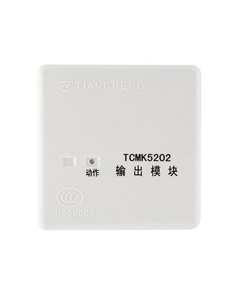 TCMK5202 输出模块