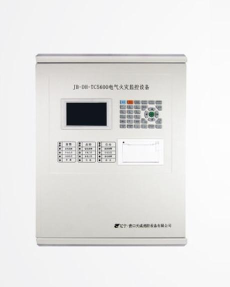 JB-DH-TC5600 电气火灾监控设备