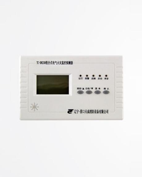 TC-DH230 组合式电气火灾监控探测器