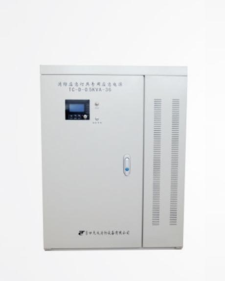 TC-D-0.5KVA-36 消防应急灯具专用应急电源
