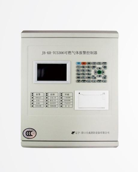 JB-KR-TC5306 可燃气体报警控制器