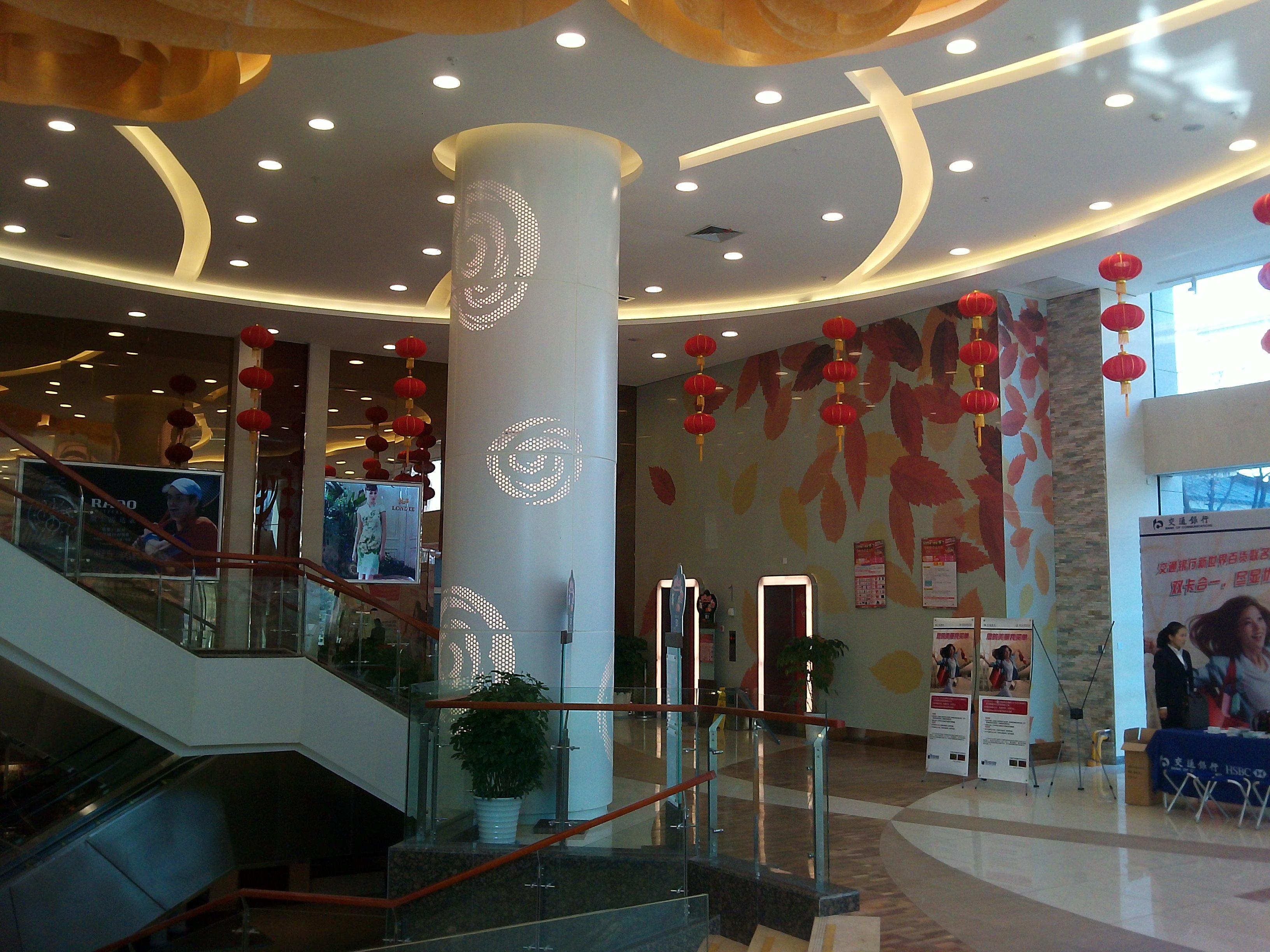 名称:西安香港新世界百货 面积:1000多平米 使用产品:即时贴  颜色:制作成红色枫叶图案 目的:使商场色彩更加丰满立体,提升商场品位。