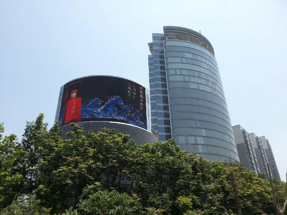 名称:陕西省工商局大楼凤城大酒店 面积;7000平米 使用产品:3MRE35NEARL 颜色:银色 目的:隔热防晒,安全防爆。