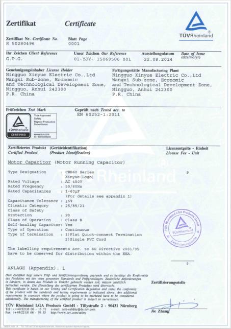 CBB60 TUV认证