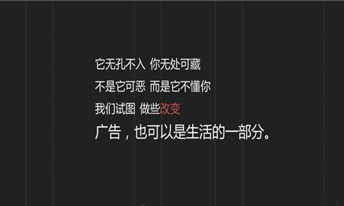 微信朋友圈廣告