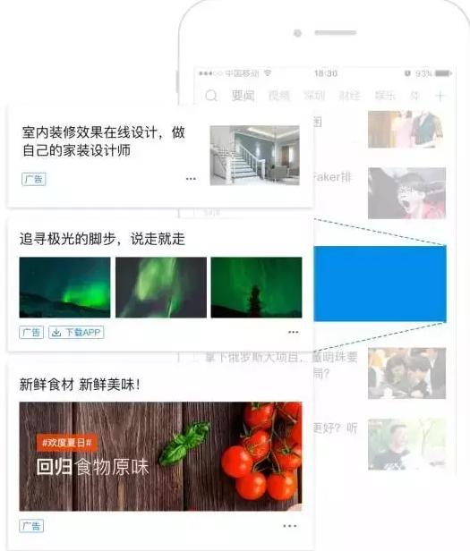 昆明騰訊廣告投放