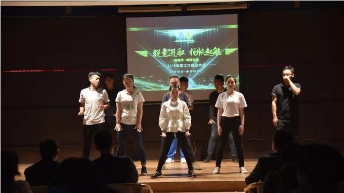 螞蟻雄兵舞蹈表演——《阿里阿里》