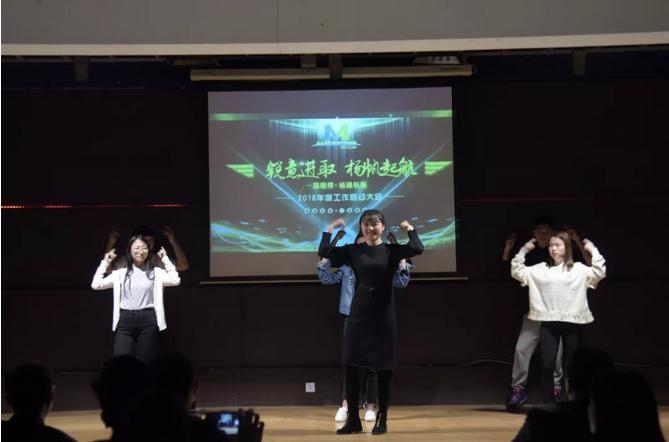螞蟻雄兵舞蹈表演——《踩踩踩》