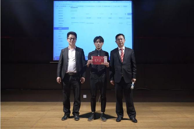螞蟻雄兵年會特等獎——長虹XQB52 5.2公斤全自動洗衣機
