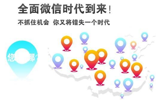 旅游景区如何利用微信做营销