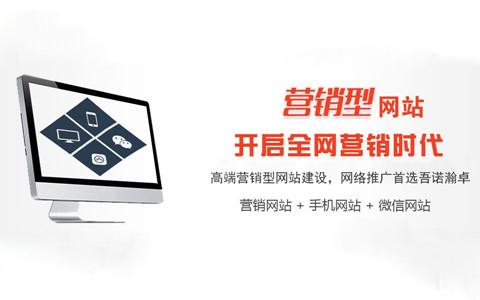 昆明网站开发公司