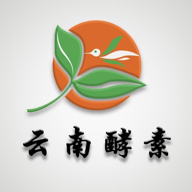 云南人本生物科技有限公司(云南酵素)微信分销商城发布上线!