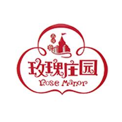 昆明吉庆玫瑰庄园管理有限公司(玫瑰庄园)微信分销商城正式上线,欢迎关注!