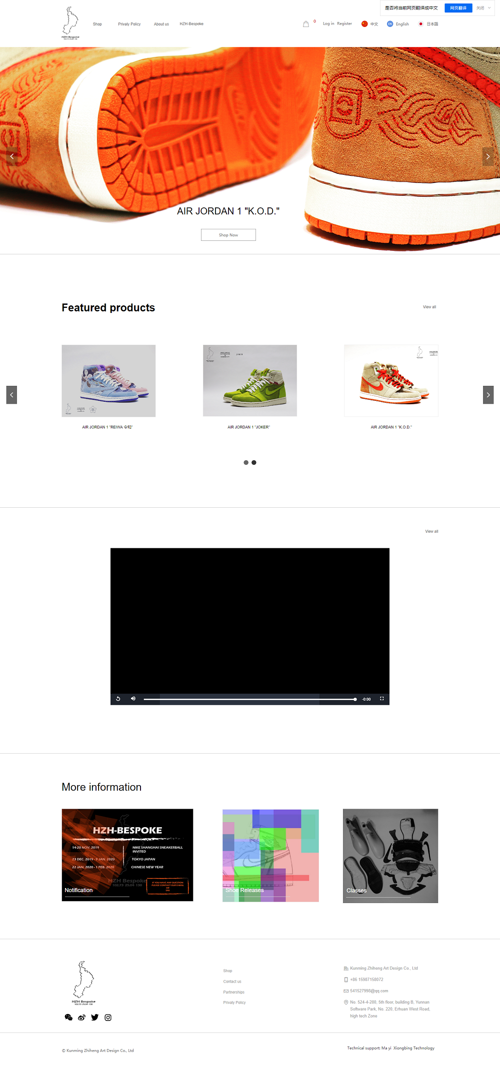 昆明祉衡艺术设计网站建设案例