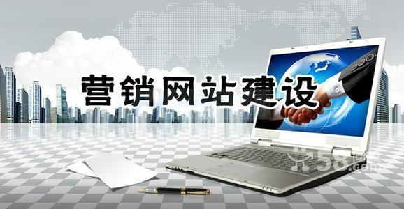 昆明网站建设公司