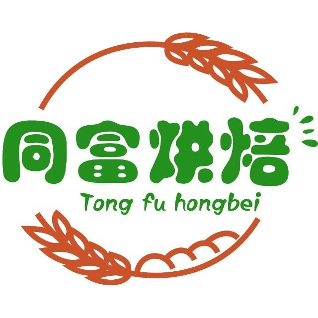 南宁市富多美华烘焙原料食品机械经营部微分销商城发布上线