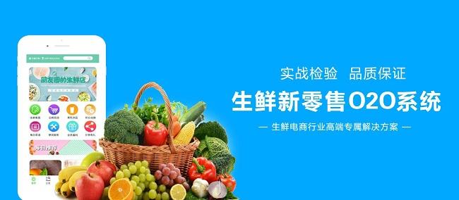 超市如何利用小程序进行营销