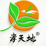 微分銷+云南酵素