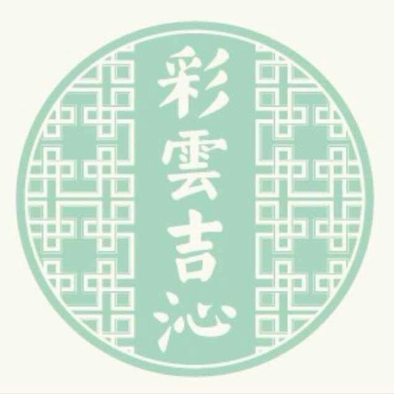 云南彩云吉沁食品有限公司微分销案例