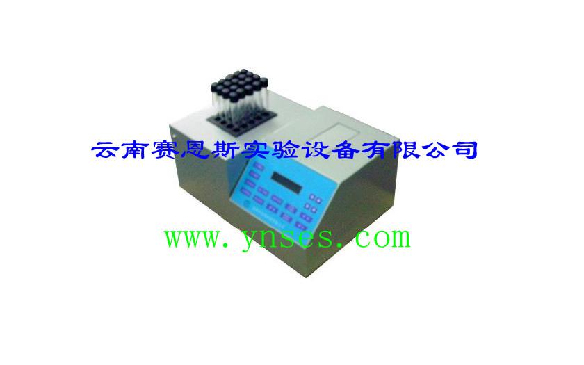 one型COD氨氮测定仪