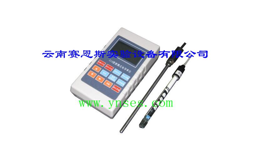 510型便携式电导率仪