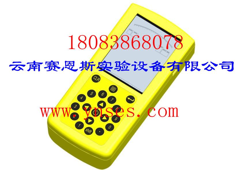 低频(含工频)电磁场强度频谱分析仪